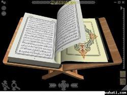 thumb_wahati_1438163172__16601.jpg