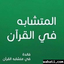 thumb_wahati_1444557438__11831738_407828