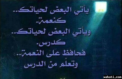 wahati_1429388600__11149279_140279589337