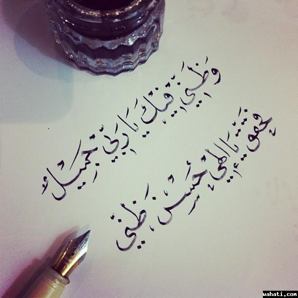 wahati_1430074852__20150423101124.jpg