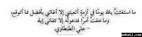 wahati_1435421873__201506270908191.jpg