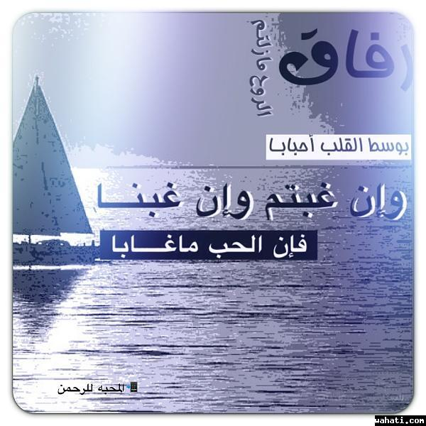 wahati_1435928762__52f7540c8647743db7393