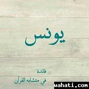 wahati_1450687113__10799829_319778821557