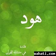 wahati_1450688120__10749038_318534958348