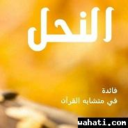 wahati_1450692291__10590061_282796368589