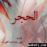 wahati_1450708182__10621105_285725981629