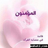 wahati_1450713807__11987205_419980708191