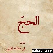 wahati_1450714244__10922207_346621242207