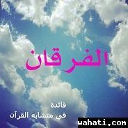 wahati_1450717530__10685222_294606114075