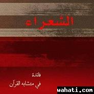 wahati_1450718053__10668122_294576294078