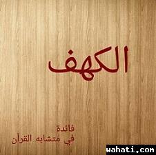 wahati_1451235557__20151014120816.jpg