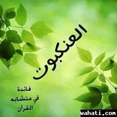 wahati_1451237444__10616193_276858275836