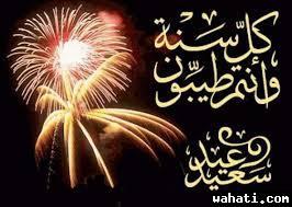 wahati_1467744403__images_5.jpg