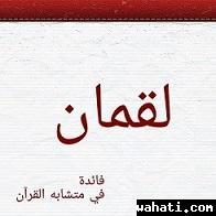 wahati_1469310677__581899_46974759988103