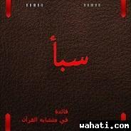 wahati_1469654597__10653290_284542091734