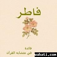 wahati_1469655305__10365998_284597441729