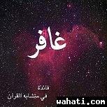 wahati_1469658765__13083360_487640098091
