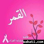 wahati_1470113636__12798995_465843743604
