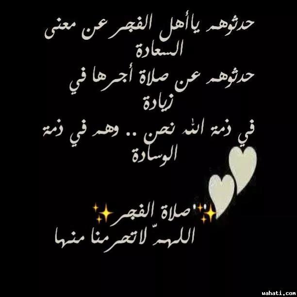 wahati_1471252812__received_833203926714