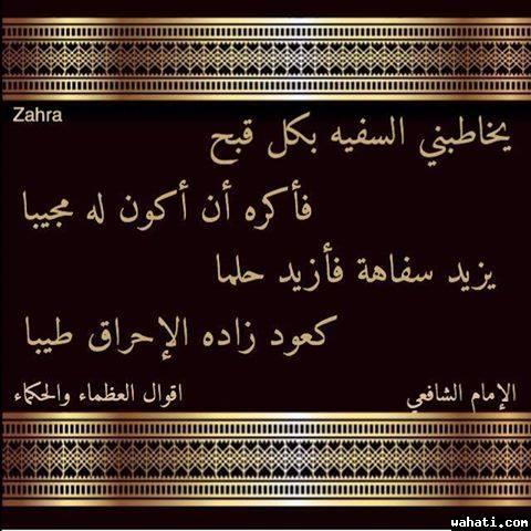 wahati_1471253011__13102730_559634304215
