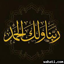 wahati_1471787027__images_2.jpg