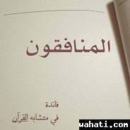 wahati_1472484537__11703166_400285310160