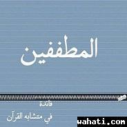 wahati_1472501609__15254_286557784866681