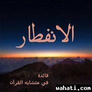 wahati_1472754415__10888571_329326497256
