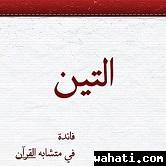 wahati_1472808931__1966853_3011010434123