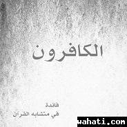 wahati_1472809476__10603663_285493931639