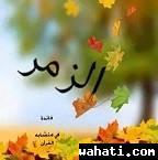wahati_1472921962__12004772_419059764949