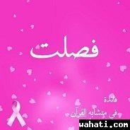 wahati_1473071806__11855848_409650719224