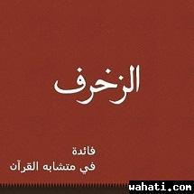 wahati_1473076146__10343656_327935917395