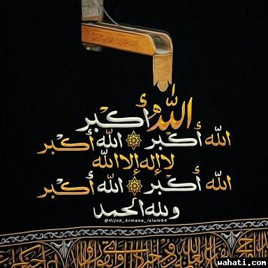 wahati_1473496884__22.jpg