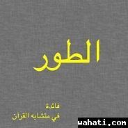 wahati_1474793152__1470187_3050614163496