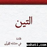 wahati_1475259899__1966853_3011010434123