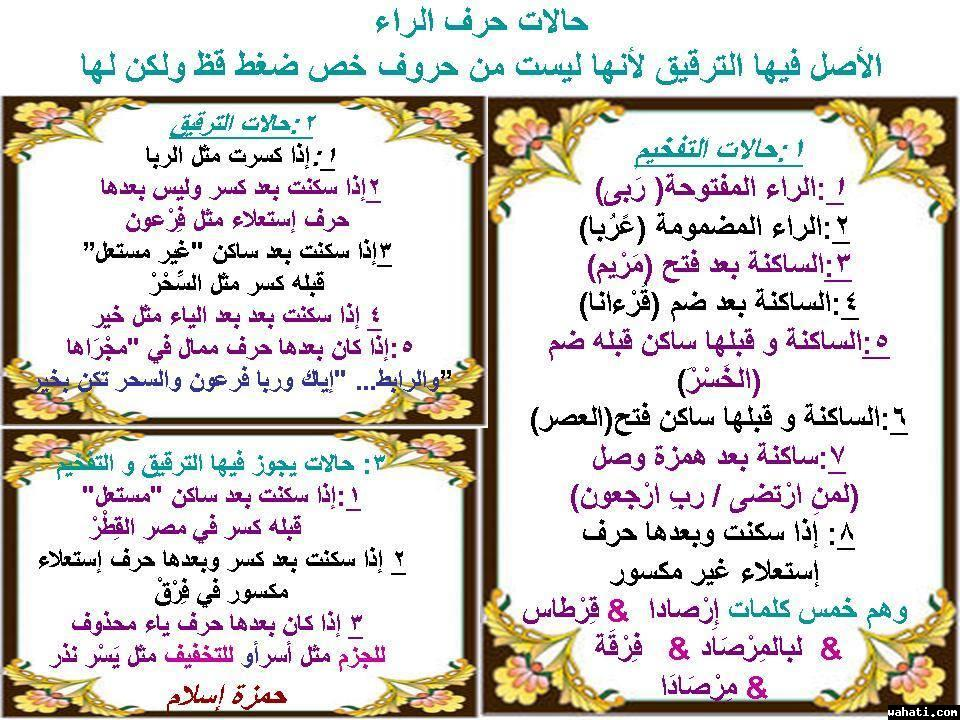 wahati_1500234917__12961536_103978488606