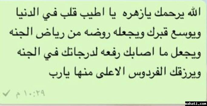 wahati_1500483655__1d1ea14a-c073-4021-8a