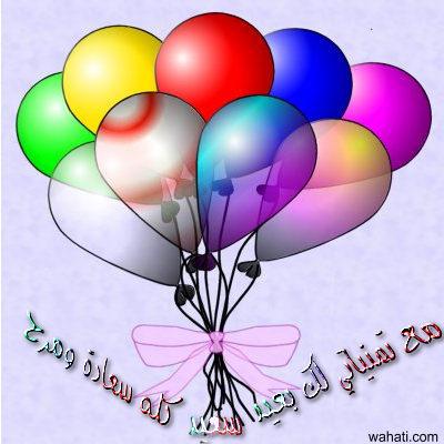 عيد ميلاد سعيد يا bilal_dz Post-36-1069719035